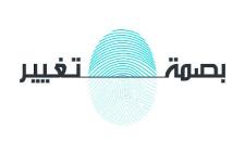 CCK-PartnerLogo-Fingerprint